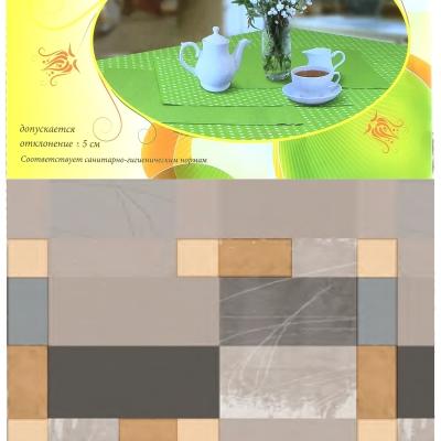 IMG_5237-24-08-18-03-04