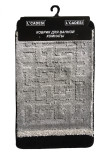 Maze серый (1)